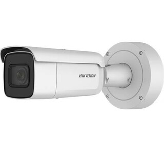 DS-2CD2645FWD-IZS 4 MP IR Vari-focal Bullet Network Camera