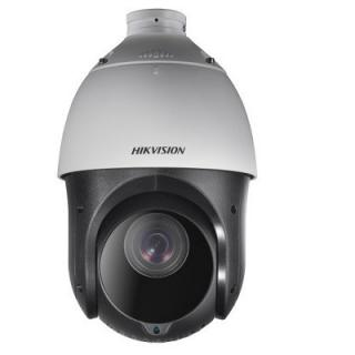DS-2DE4425IW-DE 4MP 25x Network IR PTZ Camera