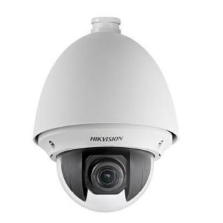 DS-2DE4425W-DE 4MP 25x Network PTZ Camera
